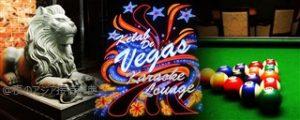Vegas KTV 中式