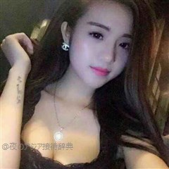 Escort Girl Vietnam