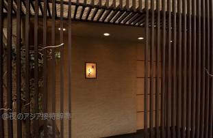 鮨 すずき-歌舞伎町店-