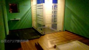 サミットSPA個室