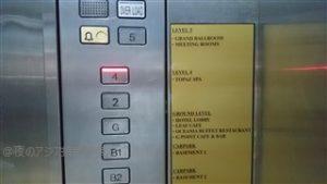 サミットSAPエレベータ
