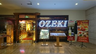 OZEKI 寿司、生牡蠣