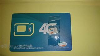 ベトナム携帯電話設定方法