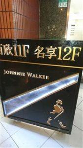 台湾カラオケ 入口イメージ
