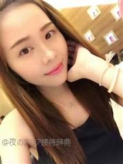 台湾式KTV209香水酒店(龍昇)