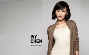 taiwan ivy chen