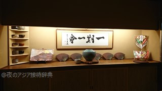 京都祇園くらした